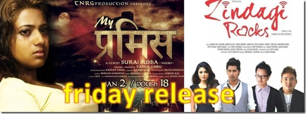 friday release my promise zindagi rocks