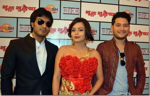 bhul-bhulaiya premier show kathmandu 2