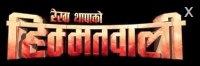 Himmatwali rekha thapa movie