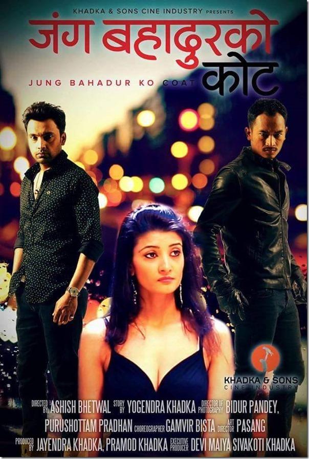 jungabahadur ko kot poster