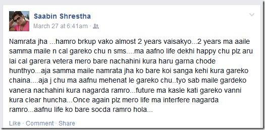 sabin shrestha breakup with namrata jha
