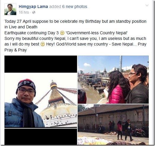 himgyap lama birthday messag