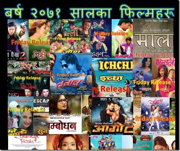 year 2071 films