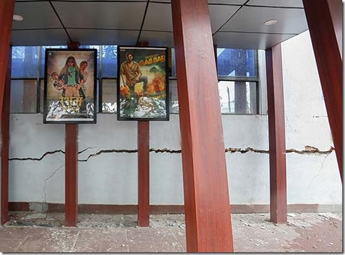cleared for business film hall in kathmandu