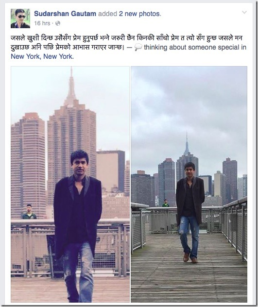 sudarshan gautam facebook update on rekha thapa