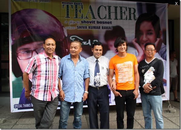 teacher premier show