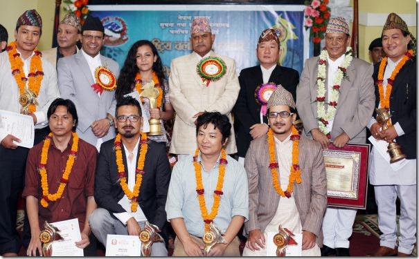 Film National Award