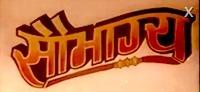 saubhagya-name
