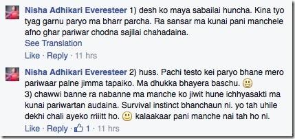 nisha adhikari answer to question 1