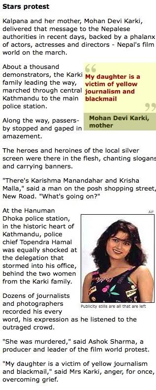 shrisha karki death report0