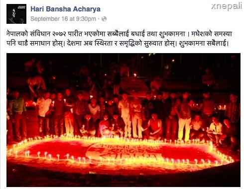 haribamsha acharya on nepal constitution