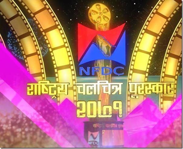 nfdc national award