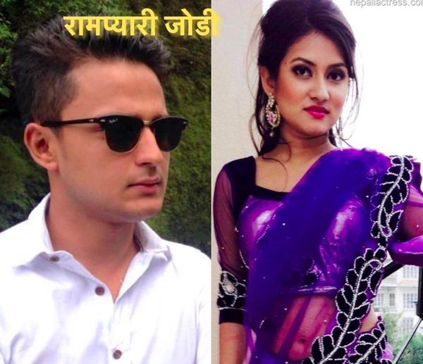 rampyari couple aavash and ashma