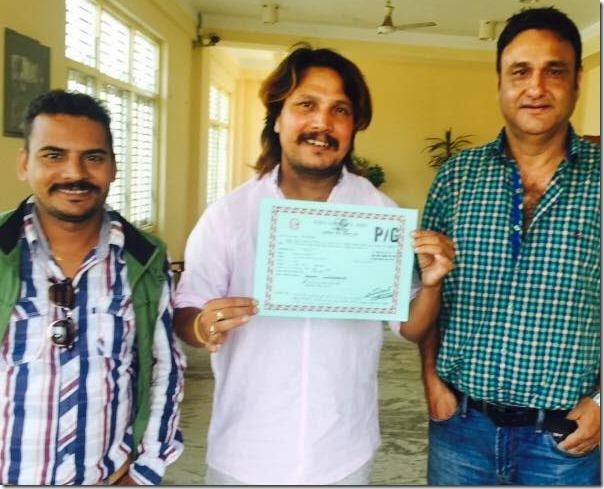 woda number chha censor certificate