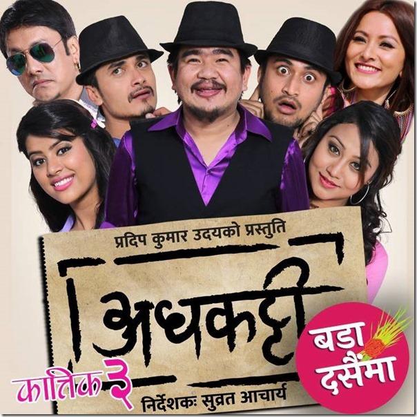adhakatti poster