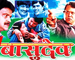 basudev nepali movie