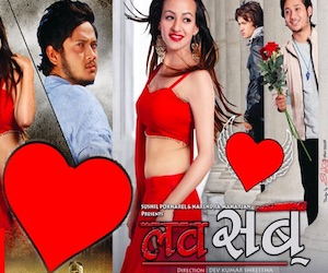 luv sab nepali movie