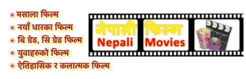 5 types of Nepali movies