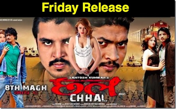 fridya release Chhal nepali movie