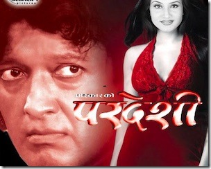 pardeshi nepali movie