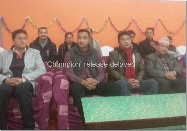 champion press meet