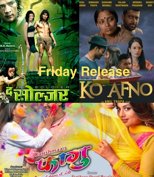 friday release fagu, soldier, ko afno