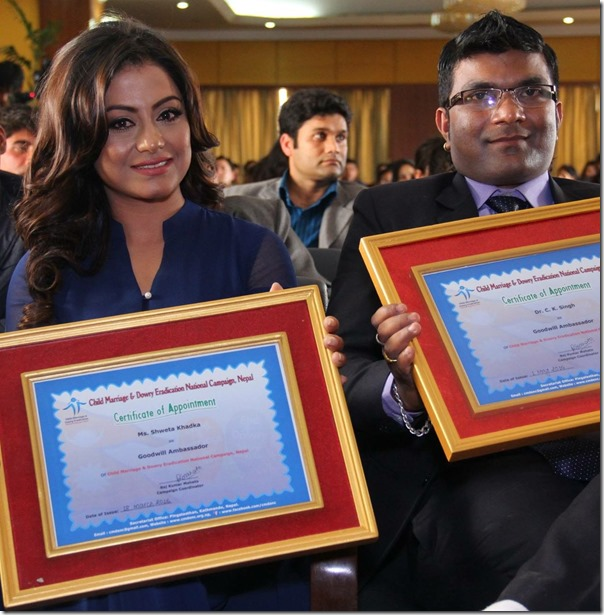 Sweta Khadka and Dr ck Singh show theri appointments