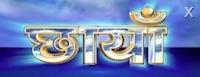 chhaya nepali movie name