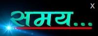 samaya nepali movie