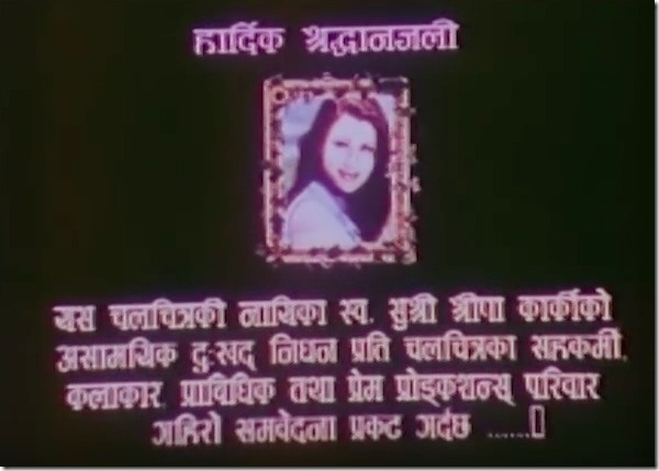 shrisha karki condolence in the movie