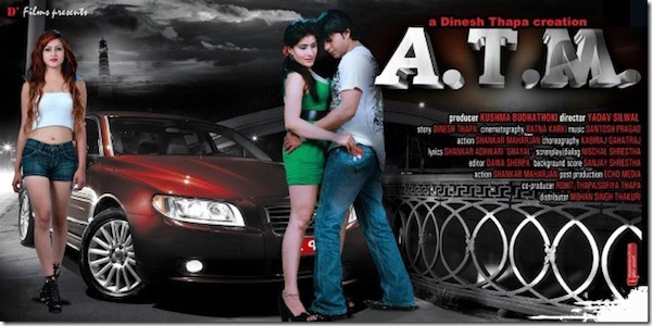 atm-poster hot nepali movie