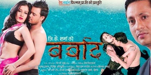 Hot Nepali movies