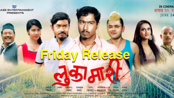 friday release lukamari
