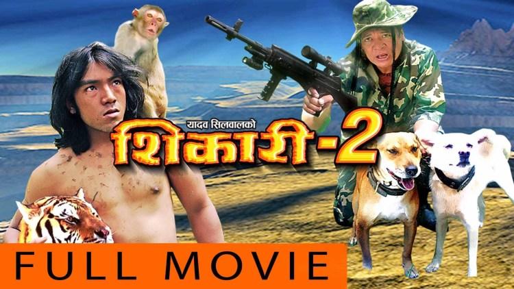 shikari 2 poster