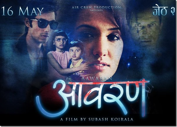 aawaran-poster-of Nepali moive