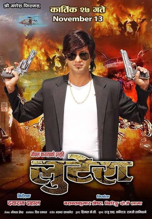 nepali-movie-lootera-poster