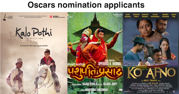 oscar nominations nepal