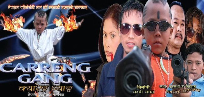 carreng-gang-nepali-movie-poster