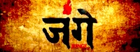 junge-nepali-movie-name