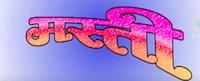 mastin-nepali-movie-name