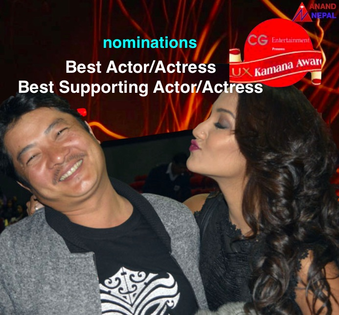 priyanka-karki-and-dayahang-rai-kamana-film-award-nominations