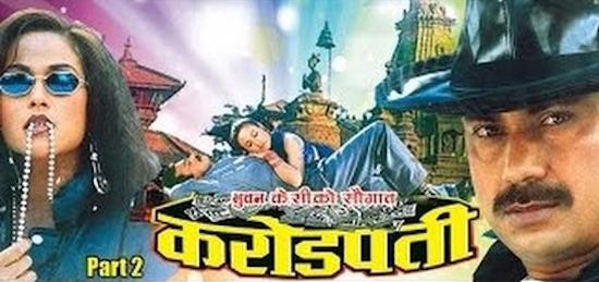 nepali-movie-karodpati-poster