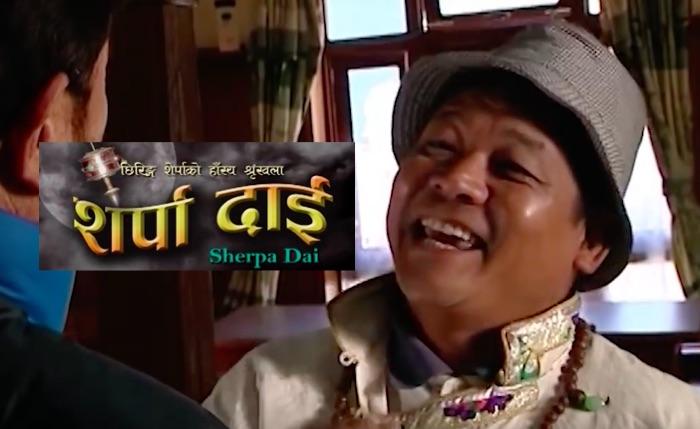sherpa-dai-nepali-movie-preview