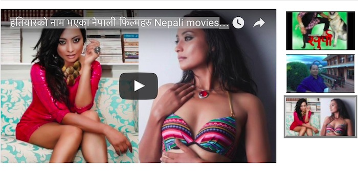 nepali-movies-named-after-weapons