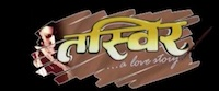 tasbir nepali movie