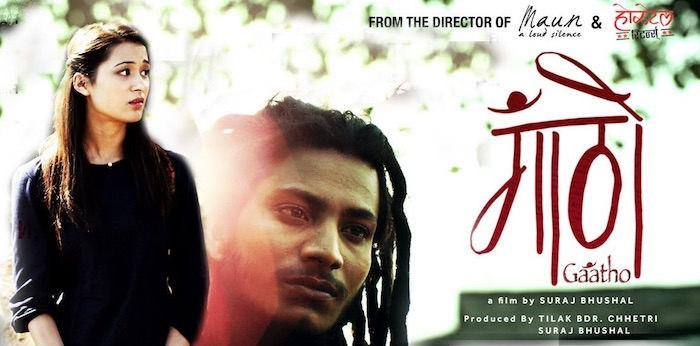 Nepali Movie - Gatho (Najir Hussain)