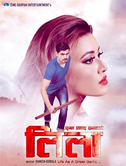 Leela-Nepali Movie