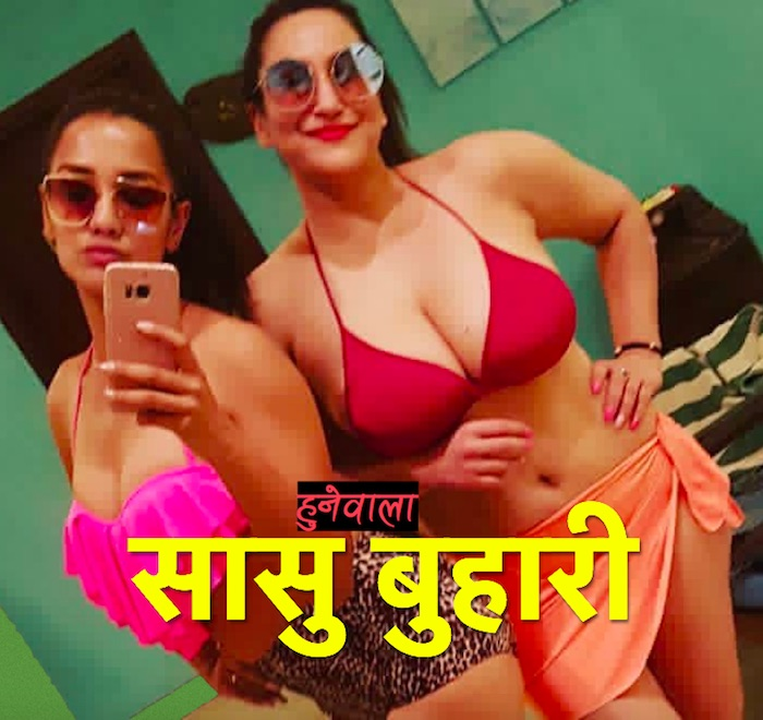 Interesting - Bikini pose of Priyanka and to-be mother-in-law Rabina Desraj Joshi