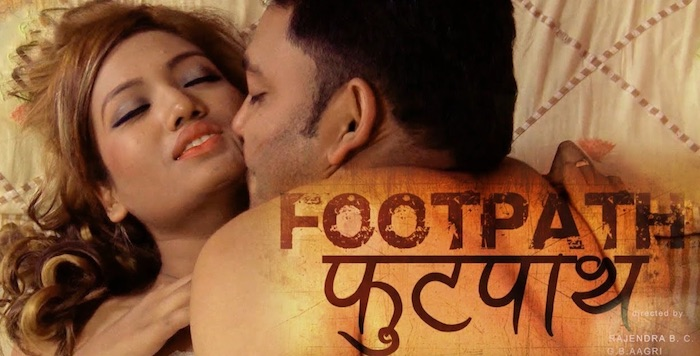Nepali Movie - Footpath