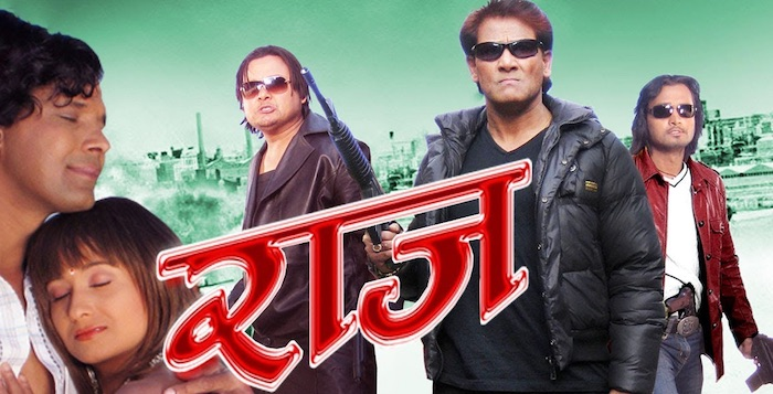 Nepali Movie - Raaj (Shiva Shrestha, Biraj Bhatt, Rejina)